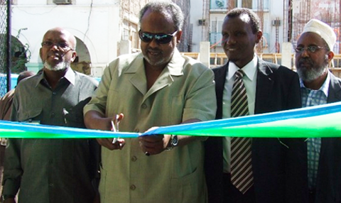 salaam-african-bank-news