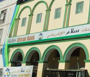 salaam-african-bank-history